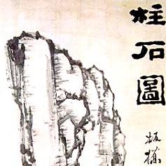 11historia-kina