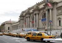 Konstmuseum - USA och världen. ICOM's defintion av ett museum: en allmännyttig, permanent, offentligt tillgänglig institution i samhällets ...